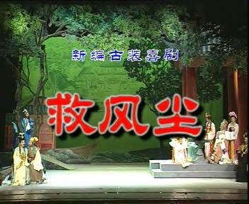 陈颖 方亚芬/简介...