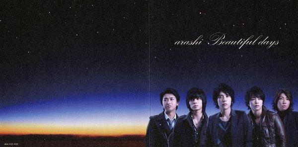 Anime Lyrics dot Com - Beautiful Days - Arashi - Jpop