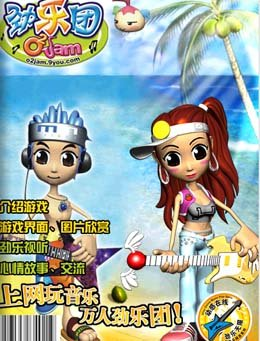 《游戏风》qq幻想 (2005-10-25更新)
