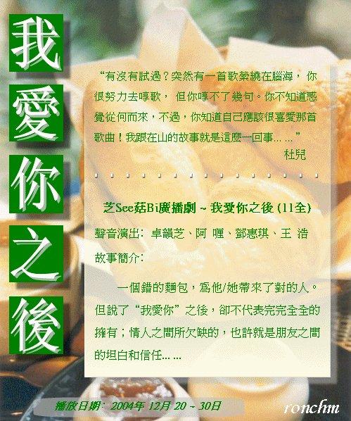 超人气广播剧场--芝See菇Bi广播剧收集--更新》_eD2k ...
