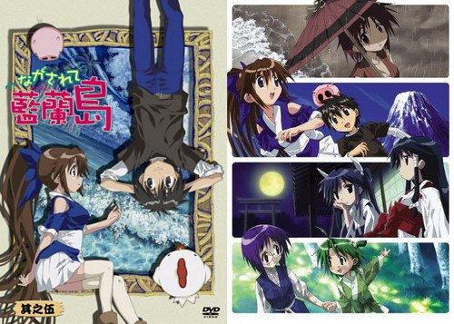 《蓝兰岛漂流记dvd附特典cd》(airantou)[dvd special