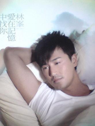 林峰-《爱在记忆中找你》[APE/241MB]