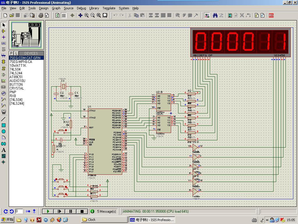 《单片机仿真软件》(proteus.professional.7.1.sp2)ver 7.1 sp2